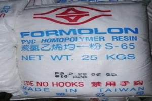 台塑s65聚氯乙烯树脂粉  edc vcm单体法 pvc树脂